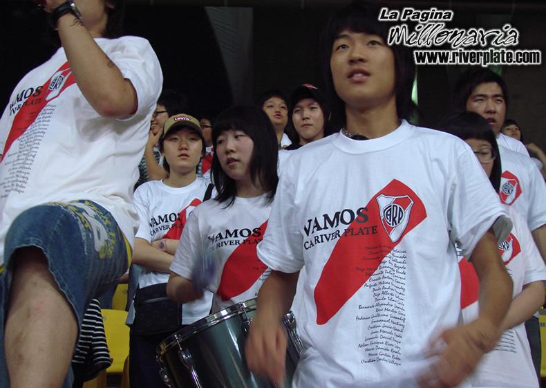 Korea Peace Cup - River Plate vs Shimizu S-Pulse 12