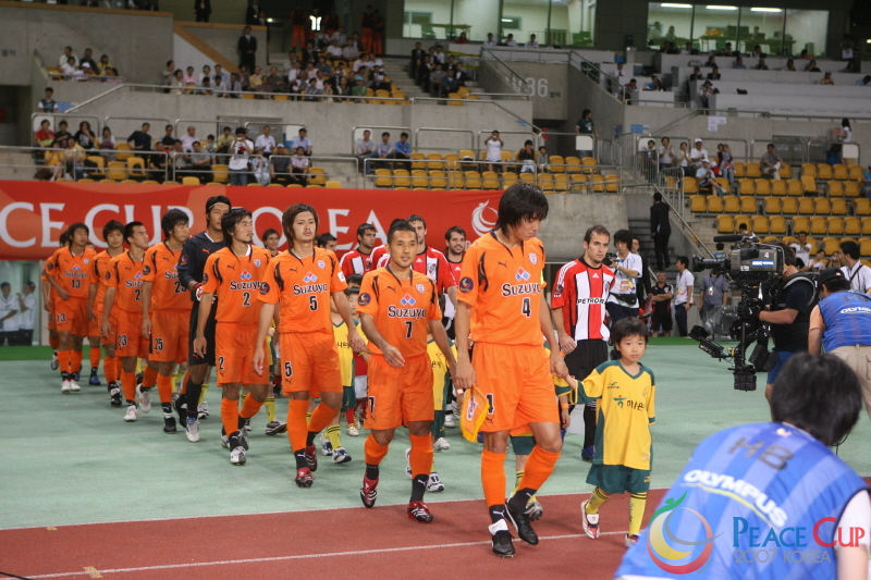 Korea Peace Cup - River Plate vs Shimizu S-Pulse 4