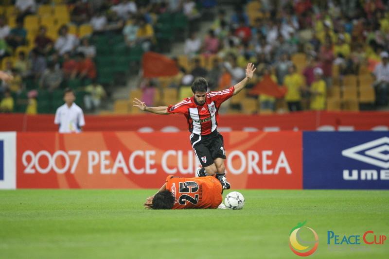 Korea Peace Cup - River Plate vs Shimizu S-Pulse 5